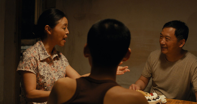 Fantasia le film de Wang Cho sur le cancer